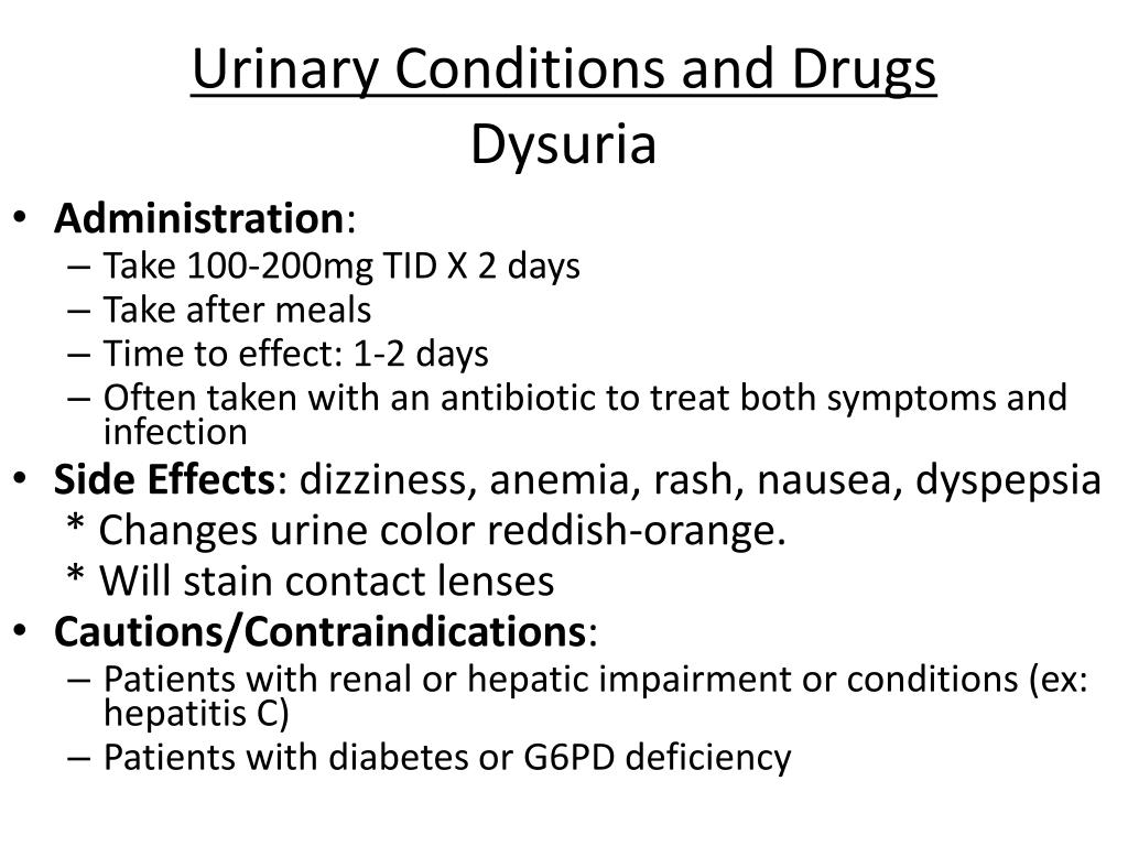 Pyridium Contraindications