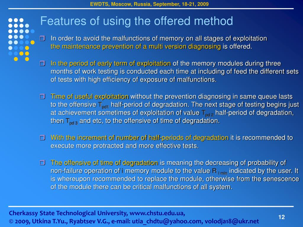 Features of using the offered method