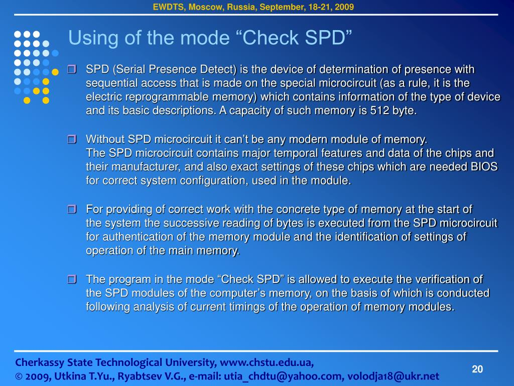 """Using of the mode """"Check SPD"""""""