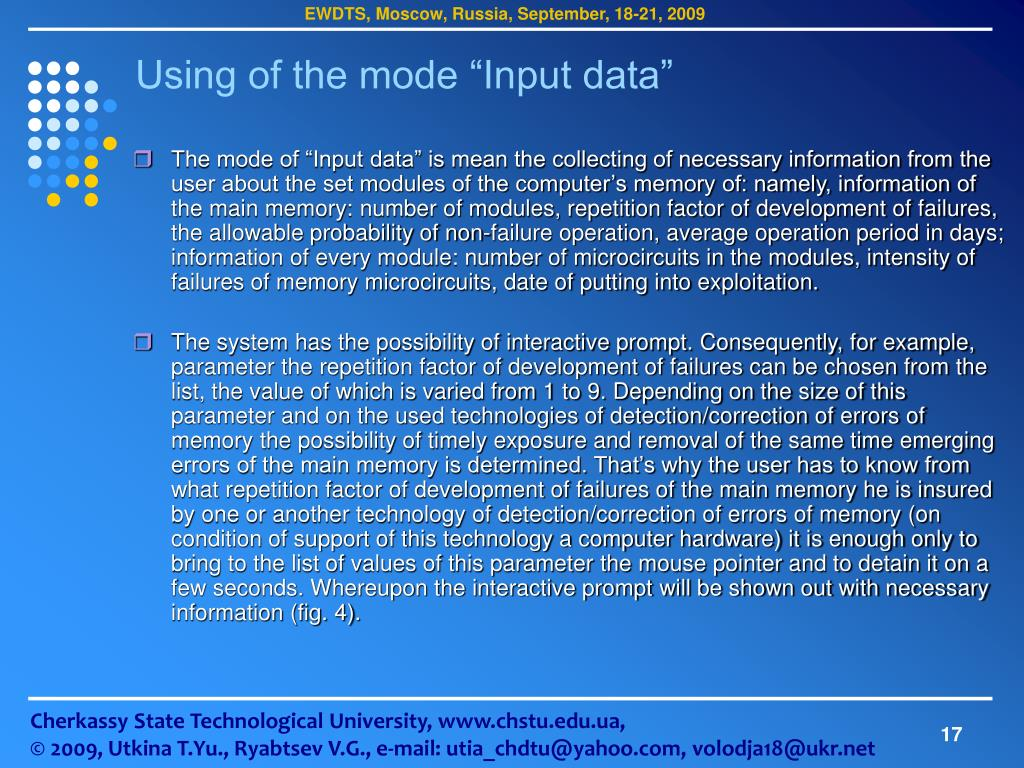 """Using of the mode """"Input data"""""""