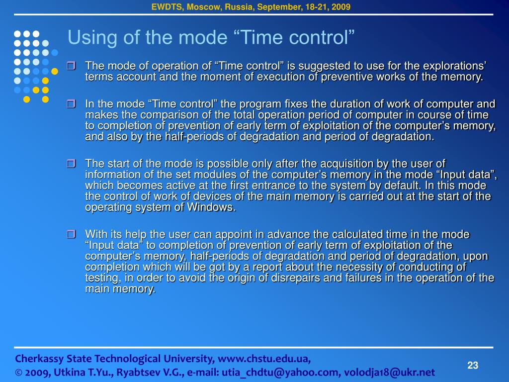 """Using of the mode """"Time control"""""""