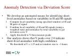 anomaly detection via deviation score