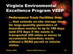 virginia environmental excellence program veep20