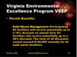 virginia environmental excellence program veep21