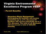 virginia environmental excellence program veep22