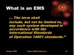 what is an ems10