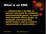 what is an ems7