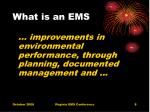 what is an ems8