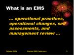 what is an ems9