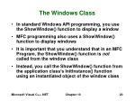 the windows class20