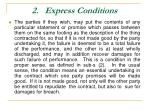 2 express conditions