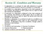 section 12 condition and warranty