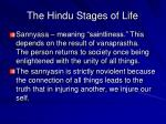 the hindu stages of life5