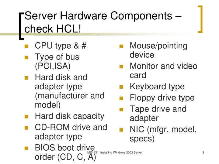 Server hardware components check hcl