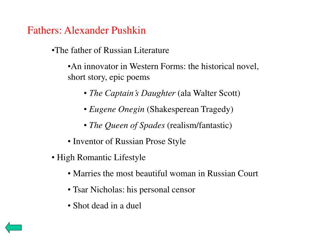 Fathers: Alexander Pushkin