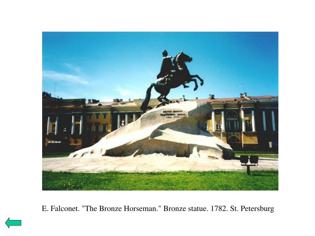 "E. Falconet.""The Bronze Horseman.""Bronze statue.1782.St. Petersburg"