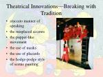 theatrical innovations breaking with tradition