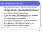 role of empowerment approaches