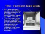 1953 huntington state beach