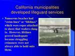 california municipalities developed lifeguard services