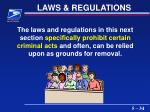 laws regulations
