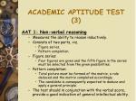 academic aptitude test 3