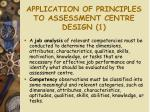 application of principles to assessment centre design 1