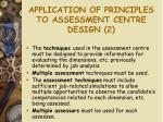 application of principles to assessment centre design 2