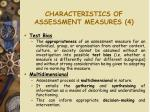characteristics of assessment measures 4
