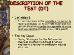 description of the test dt207
