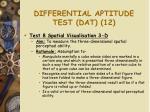 differential aptitude test dat 12