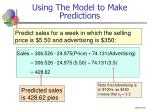 using the model to make predictions