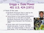 griggs v duke power 401 u s 424 19717