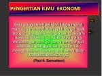 pen gertian ilmu ekonomi