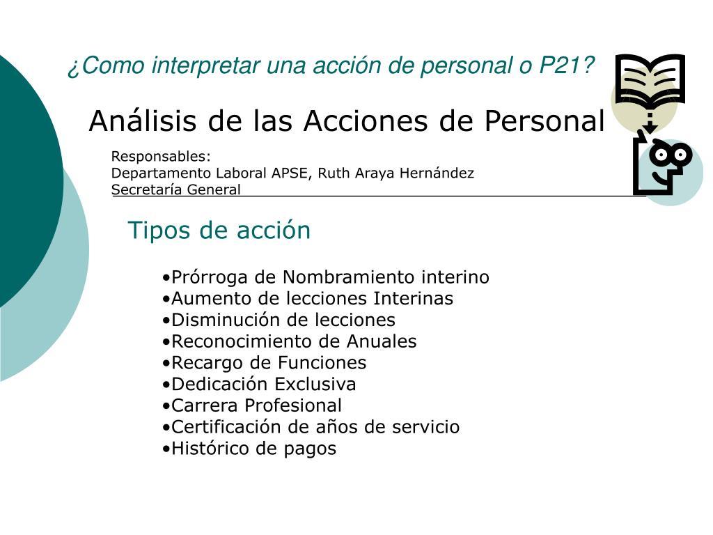 ¿Como interpretar una acción de personal o P21?