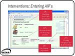 interventions entering aip s18