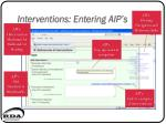 interventions entering aip s19