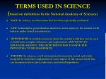 terms used in science based on definitions by the national academy of sciences