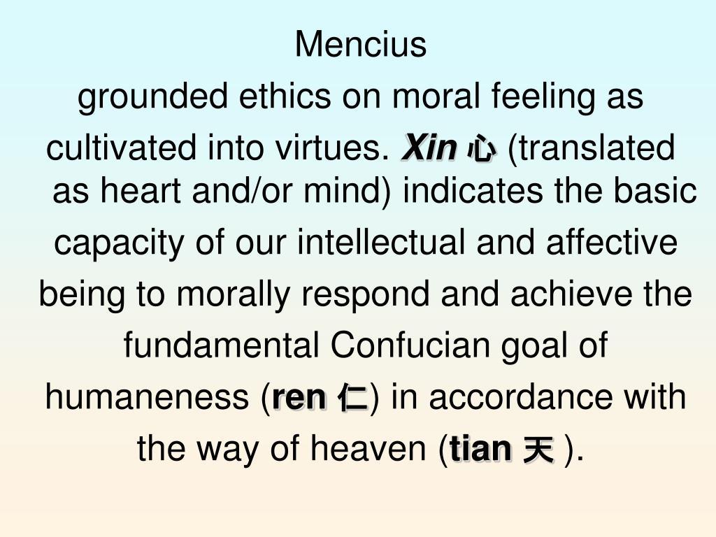 Mencius