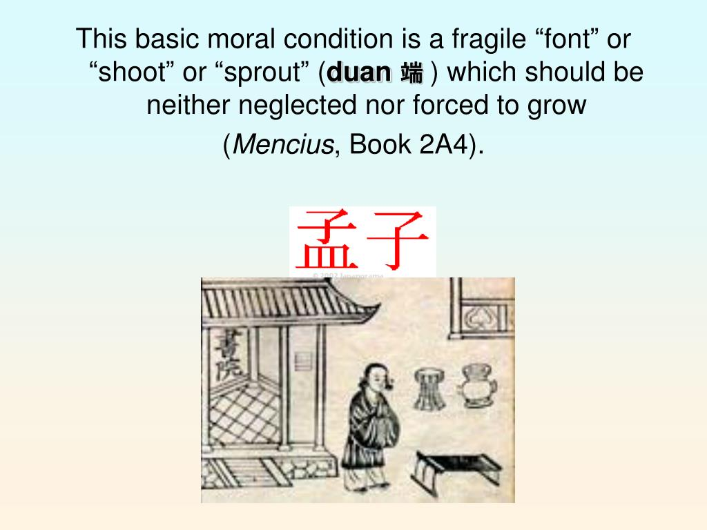 """This basic moral condition is a fragile """"font"""" or """"shoot"""" or """"sprout"""" ("""