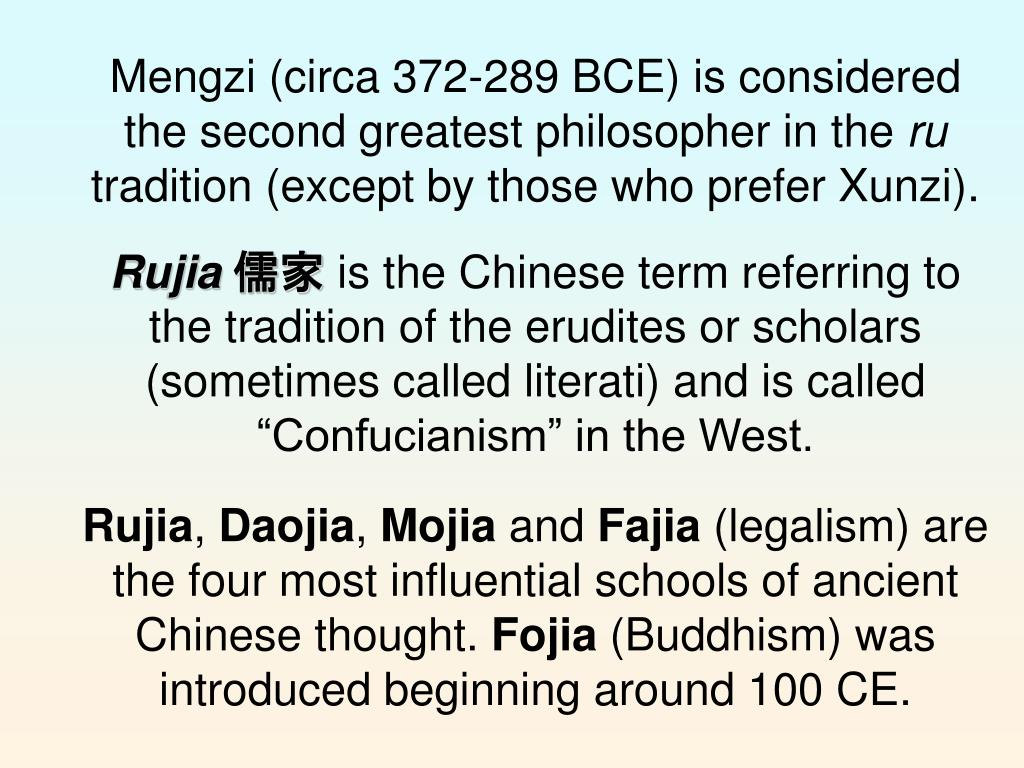 Mengzi (circa 372-289 BCE) is considered the second greatest philosopher in the