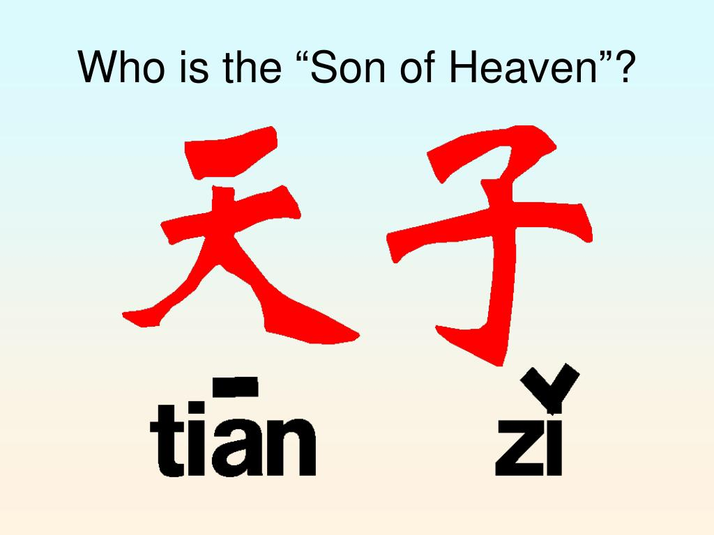 """Who is the """"Son of Heaven""""?"""
