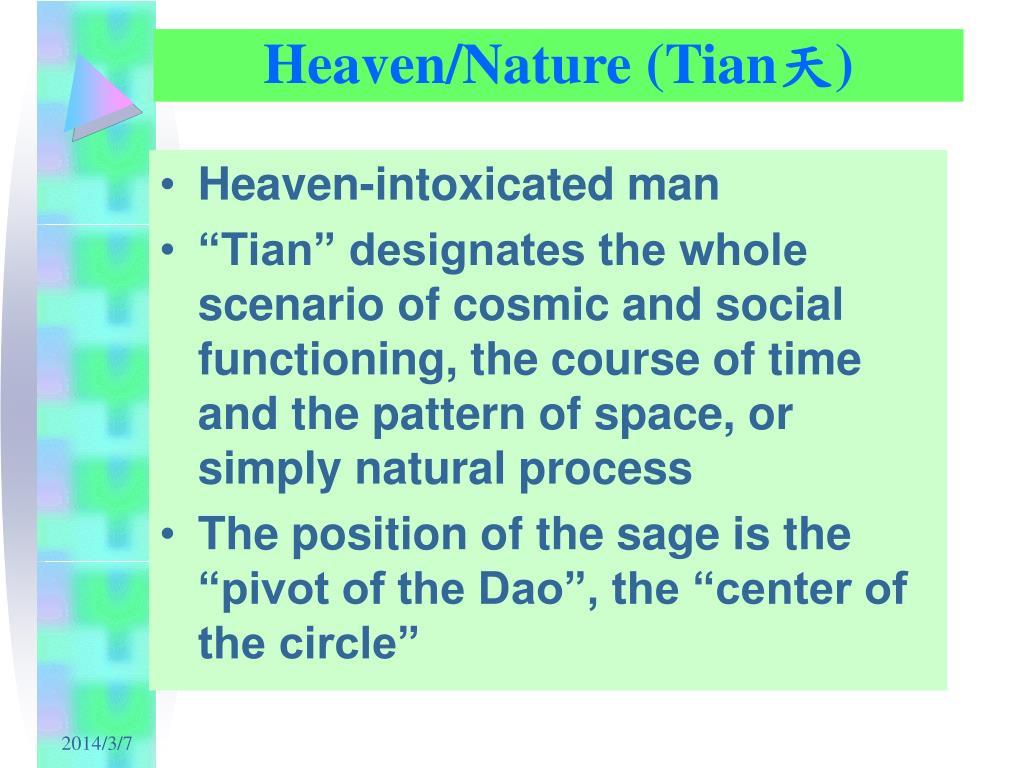Heaven/Nature (Tian