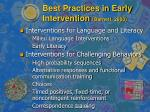 best practices in early intervention barnett 200013
