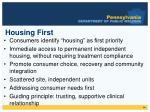 housing first