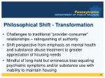 philosophical shift transformation