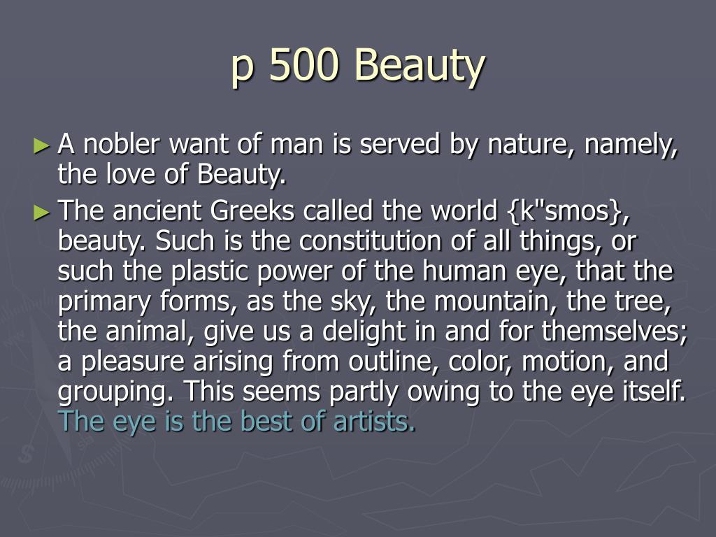 p 500 Beauty