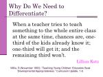 why do we need to differentiate