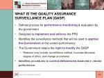 what is the quality assurance surveillance plan qasp