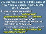 u s supreme court in 1987 case of new york v burger 482 u s 691 107 s ct 2636